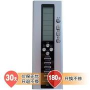 爱美家 URC40A 空调万能遥控器 银白色