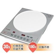 尚朋堂 YS-IC2003Y(G) 进口NEG面板 电磁炉