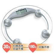 香山 EB9005L 圆形电子秤 体重秤 透明玻璃