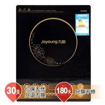 九阳 C21-SK002 电磁灶 (赠汤锅+炒锅)产品图片主图