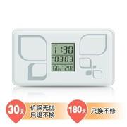 香山 EB9506 电子人体秤 电子秤、健康秤、称