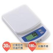 香山 EK3820 精准到0.1g 高精度电子厨房秤 电子烘焙秤 白色