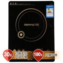 九阳 C21-DX001 触摸式电磁炉(赠汤锅+炒锅) 2级能效产品图片主图