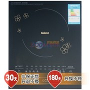 格兰仕 2100W德国黑晶面板整板触摸电磁炉CH2122F(赠汤锅+炒锅)