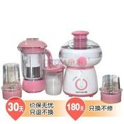九阳 JYZ-B521 榨汁机