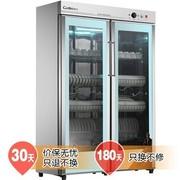 康宝 GPR700A-3 商用 消毒柜