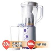 美的 BL25B11 3D双刃 多功能搅拌机 (紫色)