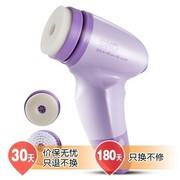 SKG 4012 电动洗脸刷洁面仪毛孔清洁器