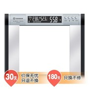 香山 EF921H-10 电子脂肪秤(称) 透明色