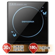 美的 易酷客(EasyCooker)21K01电磁炉
