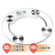 山鹰 SYE-2002A1 电子人体称 电子体重健康秤(珍珠白)