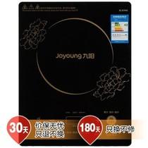 九阳 电磁炉 JYC-21HEC05 (赠汤锅+炒锅)产品图片主图