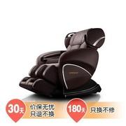 奥佳华 OG-7558C 大师椅SMART MASTER 深棕色