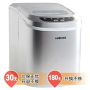 惠康 HZB-12/A 12公斤 小型家用圆冰制冰机(银色)