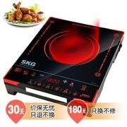 SKG SD-1602 电陶炉 送烧烤礼包