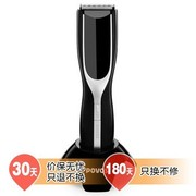 奔腾 PR3021  电动理发器 专业成人儿童理发剪 全身水洗 超静音设计