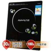 九阳 C21-SC807智能 触控 电磁炉(赠汤锅+炒锅)