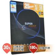 苏泊尔 超薄电磁炉  SDHCB03-210