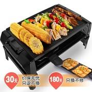 利仁 DKL-30A 烧烤盘