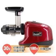 其他 韩国惠人(HUROM) DH-900全能料理手