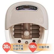 港德 RD-F631 微电脑版4D仿真人手按摩+360度全方位喷淋国内首创足浴盆