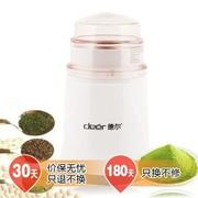 德尔 CG001 磨粉机 五谷杂粮粉碎机 咖啡磨豆机