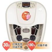 港德 RD-F605 无线遥控专利技术电子针灸 微电脑显示干湿两用足浴盆