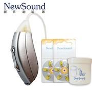 新声 耳背式无线助听器ASANA408助听机老年人