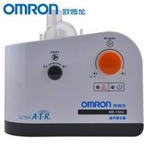欧姆龙 超声雾化器吸入器NB-150U产品图片主图