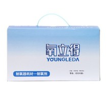 氧立得 制氧剂 A/B剂 100g*20包/3g*20包 制氧器耗材 家用老人孕妇产品图片主图