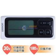 欧姆龙 电子计步器HJ-208-W