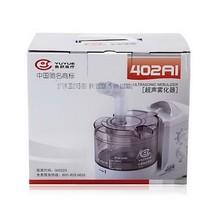 鱼跃 超声雾化器 402A1产品图片主图