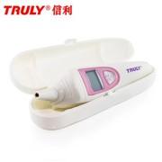 信利 体温计婴儿童红外非接触基础电子耳温枪TB-300