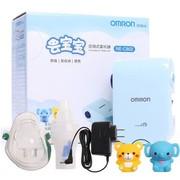 欧姆龙 雾化器儿童家用医用压缩式吸入器NE-C802送卡通玩具