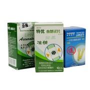 爱立康(alicn) 测利得 特优血糖试片 GLS-75