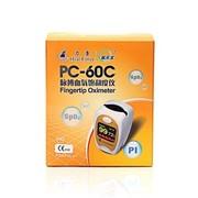 鱼跃 奇力康 脉搏血氧饱和度仪 PC-60C 高级版