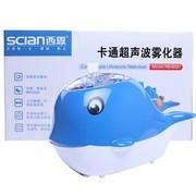 其他 西恩卡通超声波雾化器NB-600U 儿童老人医用家用正品雾化器低噪音
