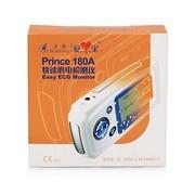 鱼跃 奇力康 快速心电检测仪 Prince-180A