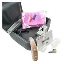 西门子 力斯顿系列百合RX13 BG  耳背式助听器产品图片主图