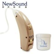 新声 耳背式无线助听器VIVO104助听机老年人