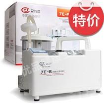 鱼跃 7E-B医用便携式儿童吸痰器 7E-A升级版产品图片主图
