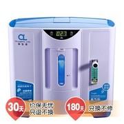 氧生活 JYT-2 家用制氧机家庭便携式吸氧机 老人氧气机