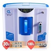 氧生活 JYT-2M型 家用制氧机(蓝白)