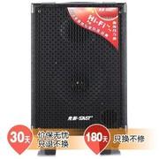 先科 SA-506 超重低音多功能便携式插卡户外专业卡拉OK有源拉杆音箱 (黑色)