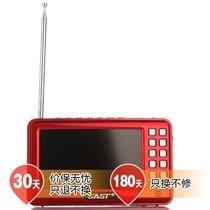 先科 SAST-T53 看戏机 插卡音响 迷你音响产品图片主图