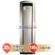 大金 FVXS72GV2CN6 3匹 豪华型 柜式直流变频冷暖空调 香槟金(R410A新冷媒)