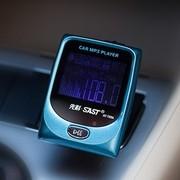 先科 T69A车载MP3播放器 汽车mp3点烟器式 手机车载充电功能 蓝色