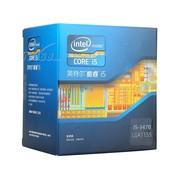 英特尔 酷睿四核i5-3470 盒装CPU(LGA1155/3.2GHz/6M三级缓存/77W/22纳米)