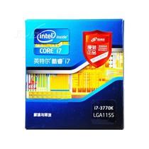 英特尔 酷睿四核i7-3770K 盒装CPU(LGA1155/3.5GHz/四核/8M三级缓存/77W/22纳米)产品图片主图