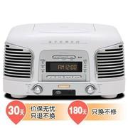 TEAC SL-D920-W 复古迷你台式音响(白色)